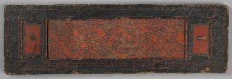 Tibetischer Buchdeckel - BSB Cod.tibet. 704