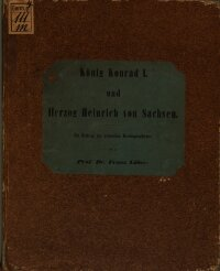 Preview image of the object