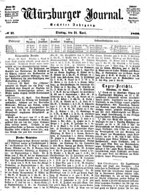 Würzburger Journal Dienstag 24. April 1860