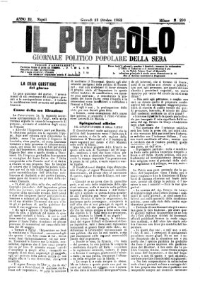 Il pungolo Donnerstag 23. Oktober 1862