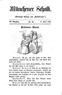 Schalks-Narr Sonntag 19. April 1863