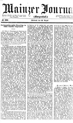 Mainzer Journal Mittwoch 16. August 1871